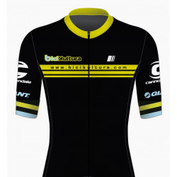 copy of Maillot cortos